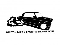 Наклейка Drift is Not a Sport