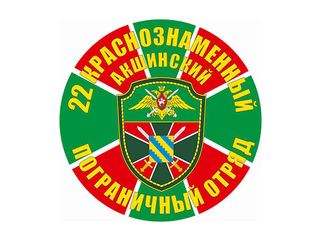 https://remarka24.ru/image/cache/data/product/nakleiki/dla__mug/na96/akshinskij-otrjad-cv-cr-650x486.jpg